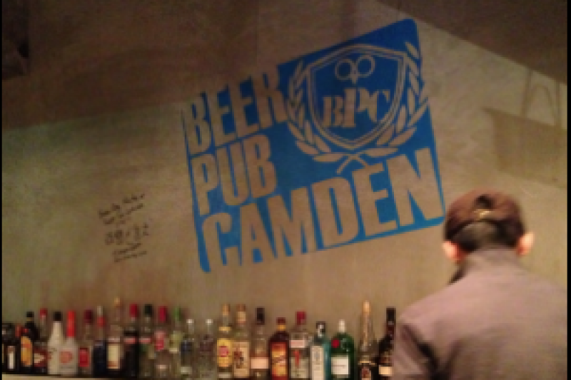 Then Head to 'CAMDEN', a Popular Beer Bar near Ikebukuro Station East Exit.