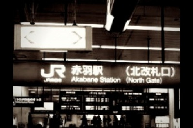 Arrive at JR Akabane Station West Exit, Located in a Cheap Bar District.