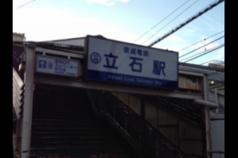 To Keisei Tateishi, Another Mecca for Working-Class Drinkers.