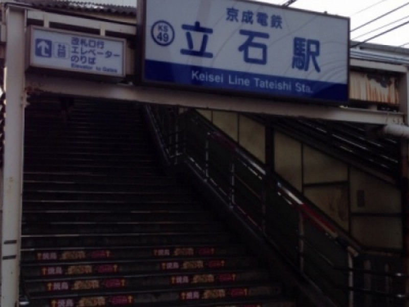 Unforgettable Barhopping Course in Keisei Tateishi, a Drinkers' Mecca!