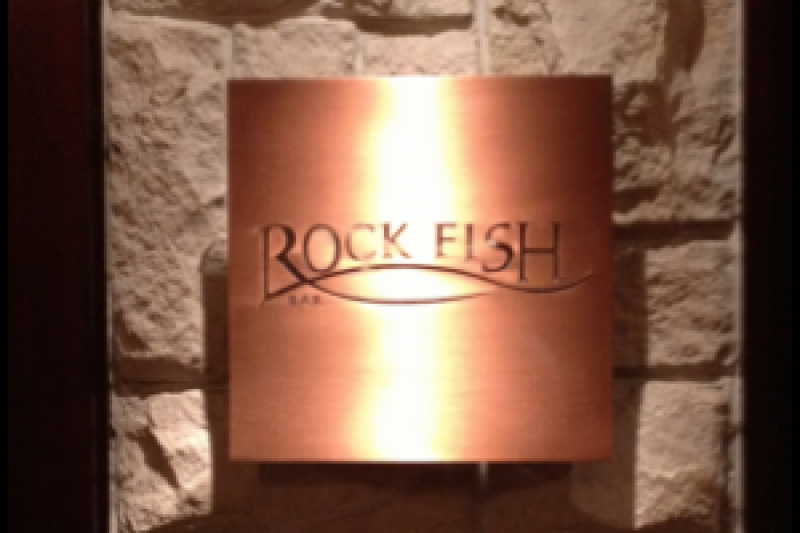 'Rock Fish', a Bar Known for its Highball with No Ice.