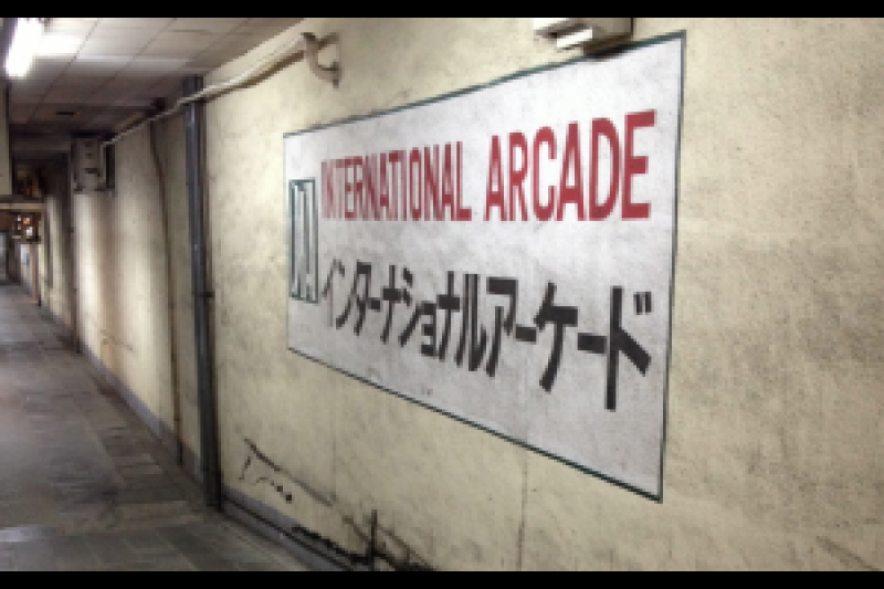 Head to Yurakucho, Passing through the Nostalgic 'International Arcade'.