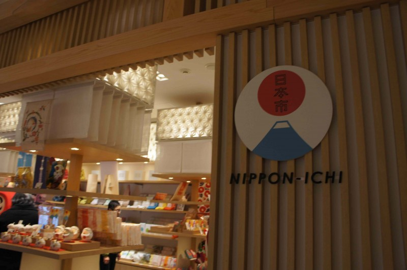 Nippon-Ichi Introduces Traditional Craftsmanship in a Modern Way.