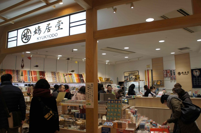For Souvenir Shopping at Solamachi, Kyukyodo Is Worth a Visit!