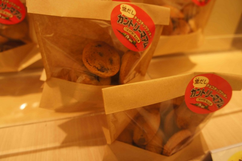 Hot Topic, Perfect As a Gift! FUJIYA Sweetoven's Popular Cookies Are Fresh from the Oven.