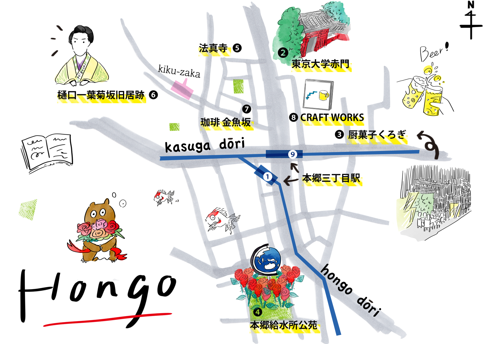 PC本郷MAP