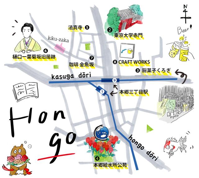 SP本郷MAP